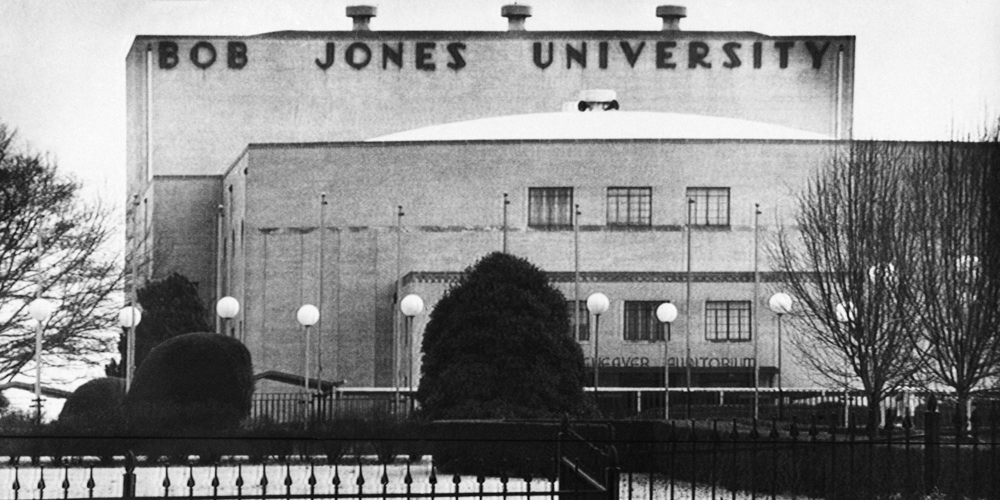 Bob Jones University School of Business Administration Full Time MBA