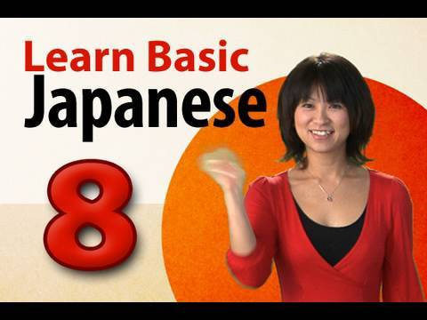 Learn Japanese - Hiroko's top 3 casual Japanese Expressions