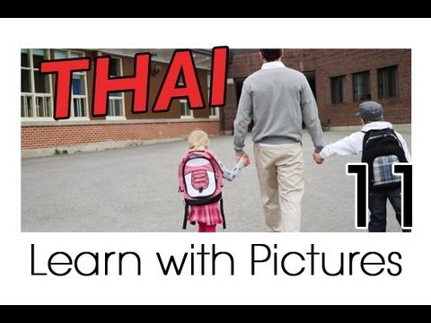 Learn Thai with Pictures -- In the Classroom