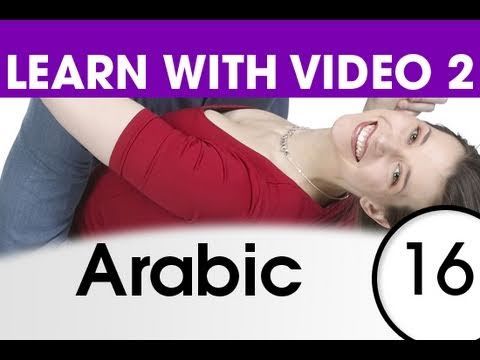 Learn Arabic with Video - Talk About Hobbies in Arabic