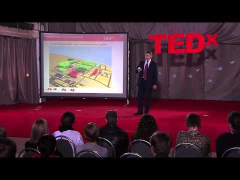 TedxVorobyovy-Gory - Vitaly Kononov - To See the Reality