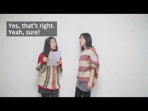 Yes in Korean - Part 5