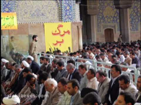 Rick Steves' Iran Lecture Part 10: Prayer Service