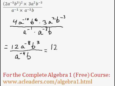 (Algebra 1) Exponents - Simplifying Expressions Question #7