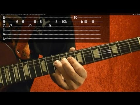 Solo Lesson: YOU SHOOK ME ALL NIGHT LONG by AC/DC