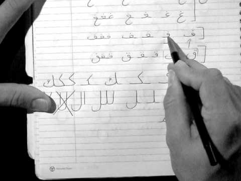 Arabic Writing 02