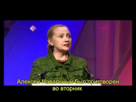 Secretary Clinton Comments on Efforts to Restrict Internet Freedom (Russian Subtitles)