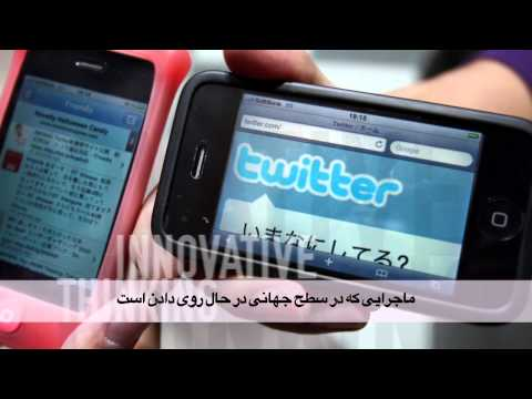 Youth Empowerment- Persian Subtitles
