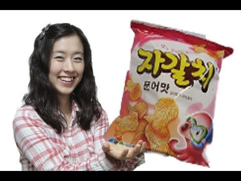 Korean Snack Review - 자갈치 (Jagalchi)