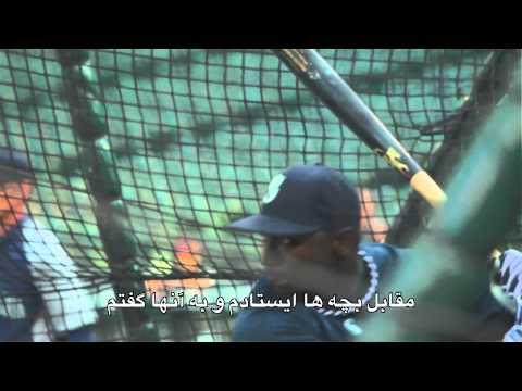 Sports in America, Achieve Higher (Persian Subtitles)
