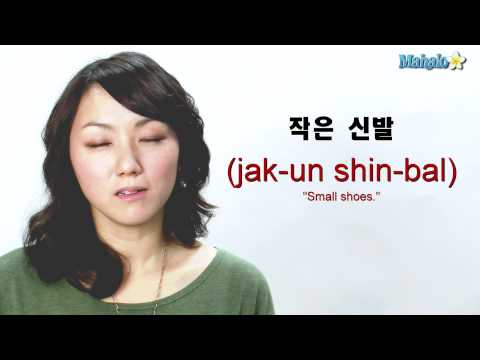 "How to Say ""Small"" in Korean"