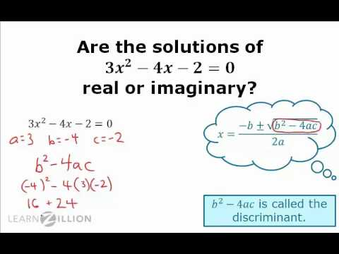 Determine whether a number is real or imaginary - N-CN.7