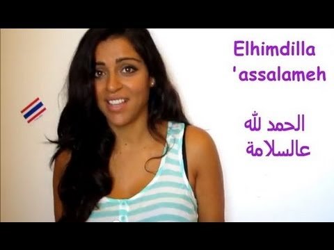 Palestinian Arabic Expressions #2