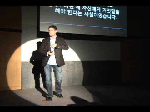 TEDxDongsungro - Eric Gayle - Refreshing movement in faith
