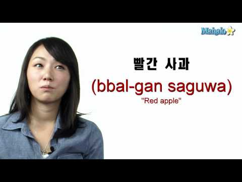 "How to Say ""Red"" in Korean"