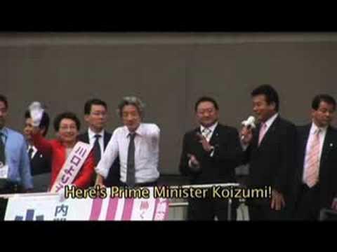 P.O.V. | Campaign by Kazuhiro Soda | PBS