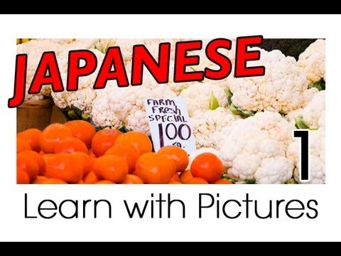 Learn Japanese - Vegetables Vocabulary