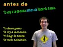 02 Spanish Lesson - Antes de / Despues de + verb (part 1)