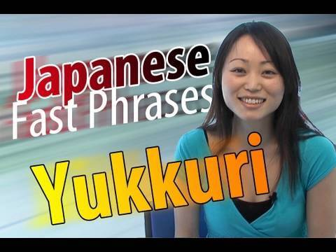 "Learn Japanese Fast Phrases - Bikkuri Adverbs ""Yukkuri"""