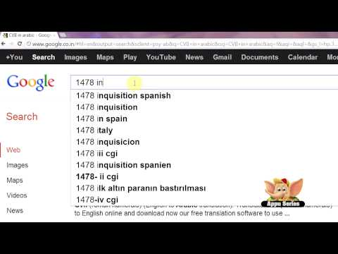 Google Search Tip 17 - Converting Numbers