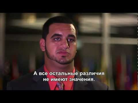 Sports in America, Before the Aspiring Heart (Russian Subtitles)