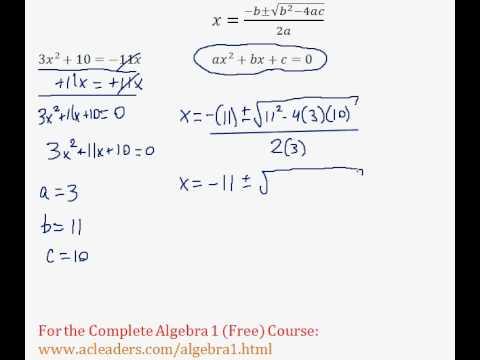 (Algebra 1) Quadratics - Quadratic Formula Pt. 9