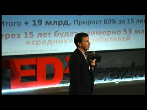 TEDxObraztsovaSt - Alexander Chikunov - The world needs heroes!