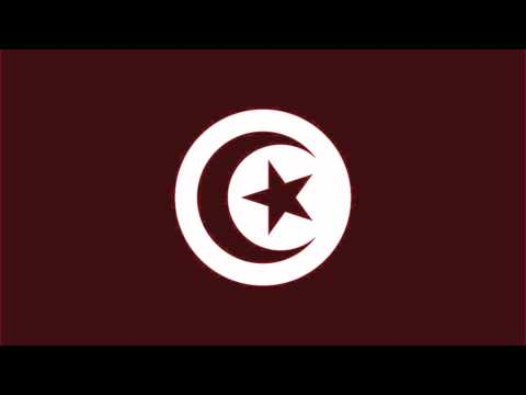National Anthem of Tunisia | النشيد الوطني لتونس