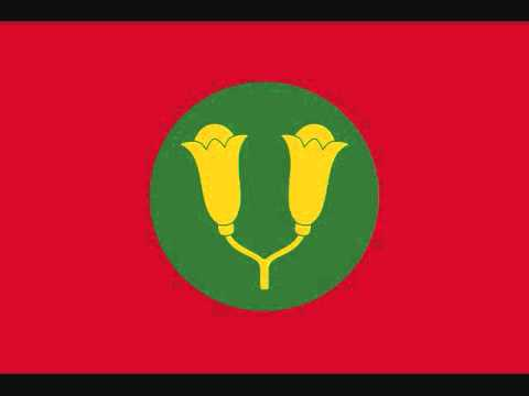 Anthem of the Sultanate of Zanzibar (1911-1963)