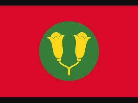 Anthem of the Sultanate of Zanzibar (1911-1963)
