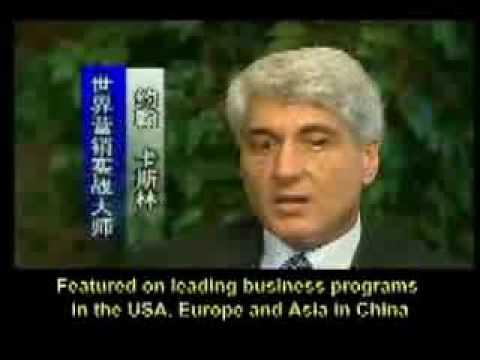 John Caslione Economy Speaker