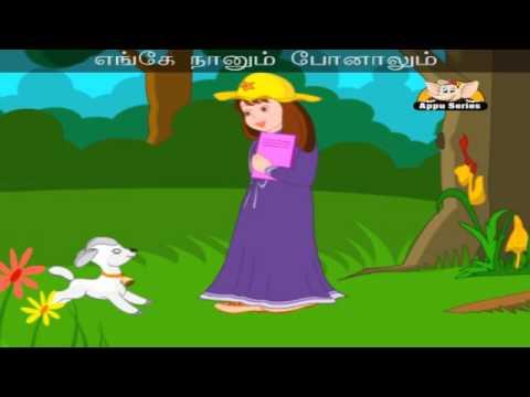 Tulli Varum Aattukkutti (Mary had a Little Lamb) - Nursery Rhyme with Lyrics & Sing Along