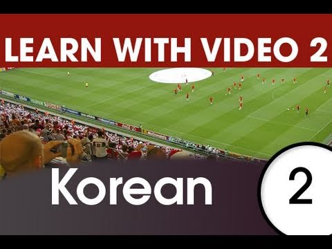 Learn Korean with Video - Relaxing in the Evening