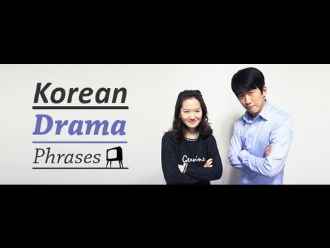 Korean Drama Phrases #2 - 이런 한심한 놈!