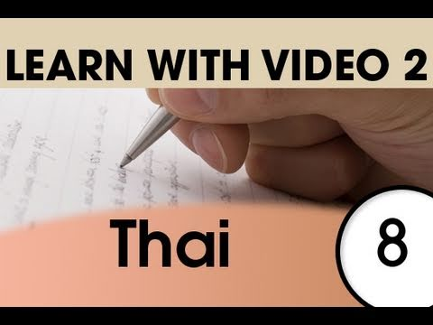 Learn Thai with Video - Thai Expressions and Words for the Classroom 1