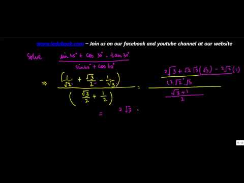 626.Trigonometry Ratios - Solving complex division of ratios
