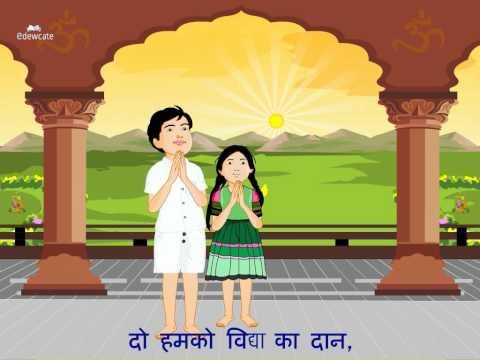 Hindi Nursery Rhymes for Children - Prarthna