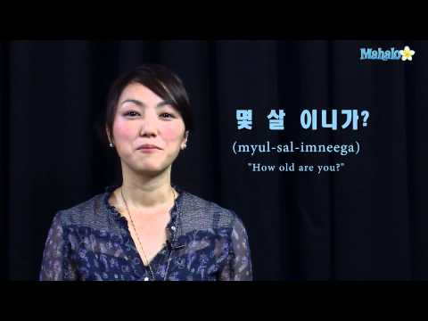 "How to Ask ""How Old Are You?"" in Korean"