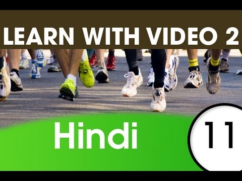 Learn Hindi with Pictures and Video - Learning Through Opposites 1