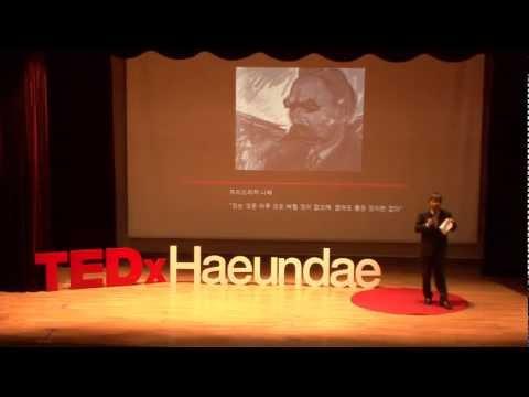 TEDxHaeundae - 김헌성 - 사이코드라마티스트로서의 삶 - 21/04/2012