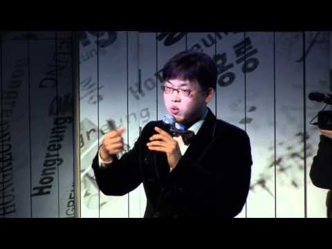 TEDxHongreung - Inchul Shin - Four rules of my life
