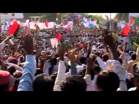 Independent Lens | Bhutto  | Clip 1 | PBS