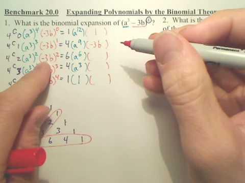 Benchmark 20 - Algebra 2