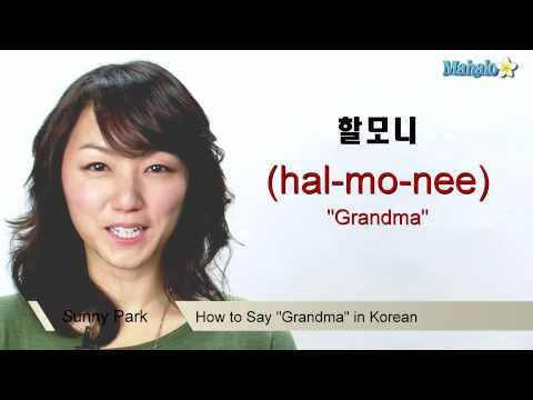 "How to Say ""Grandma"" in Korean"