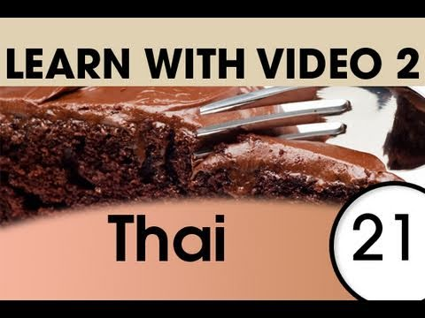 Learn Thai with Video - Thai Recipes for Fluency