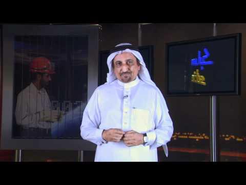Jordan 2011 - Mohamed Al Mady