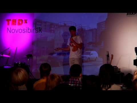 "TEDxNovosibirsk - Ivan Yagoda ""TakNado!"" - ""The City - How Street Artists Do See It"""