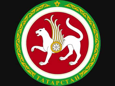 Anthem of the Republic of Tatarstan