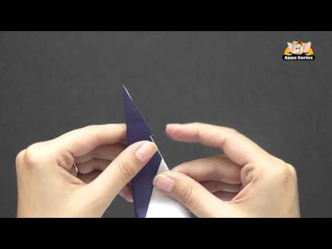 How to Make an Airplane - Origami