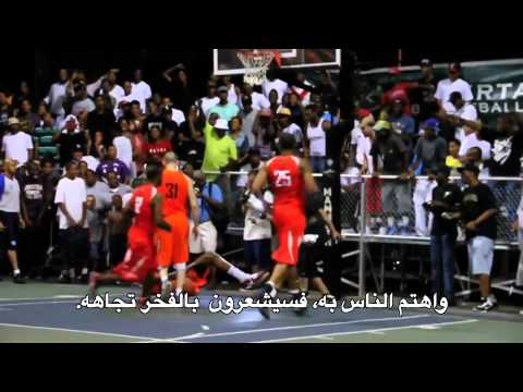 Sports in America, A Ball and a Hoop (Arabic Subtitles)